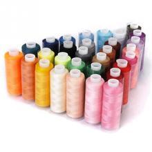 Высокое качество 30 шт. красочные 250 ярды машина вышивка швейных нити темы ремесло патч руль ожерелье-колеса-кварцевый поставки