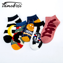 Happy Skateboard Cool Creative Summer Short Socks Crew Women Men Couple Sock Slippers Invisible Novelty Funny Cotton Ankle Socks