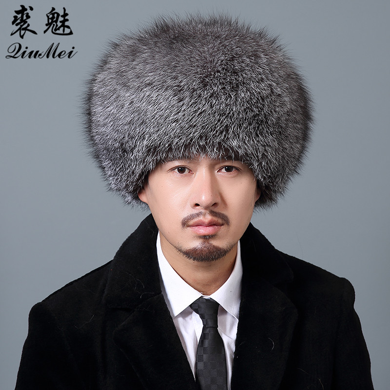 2018 Genuine Silver Fox Fur Hats Men Real Raccoon Fur Thick Warm Lei Feng Cap for Russian Men Bomber Hats Winter Real Fur Hat