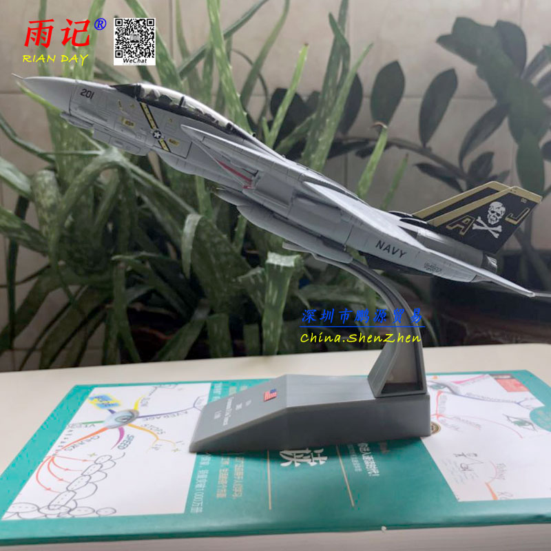 AMER 1/100 Military Model Toys F14 Tomcat F-14A/B AJ200 VF-84 Fighter Diecast Metal Plane Model Toy For Collection/Gift
