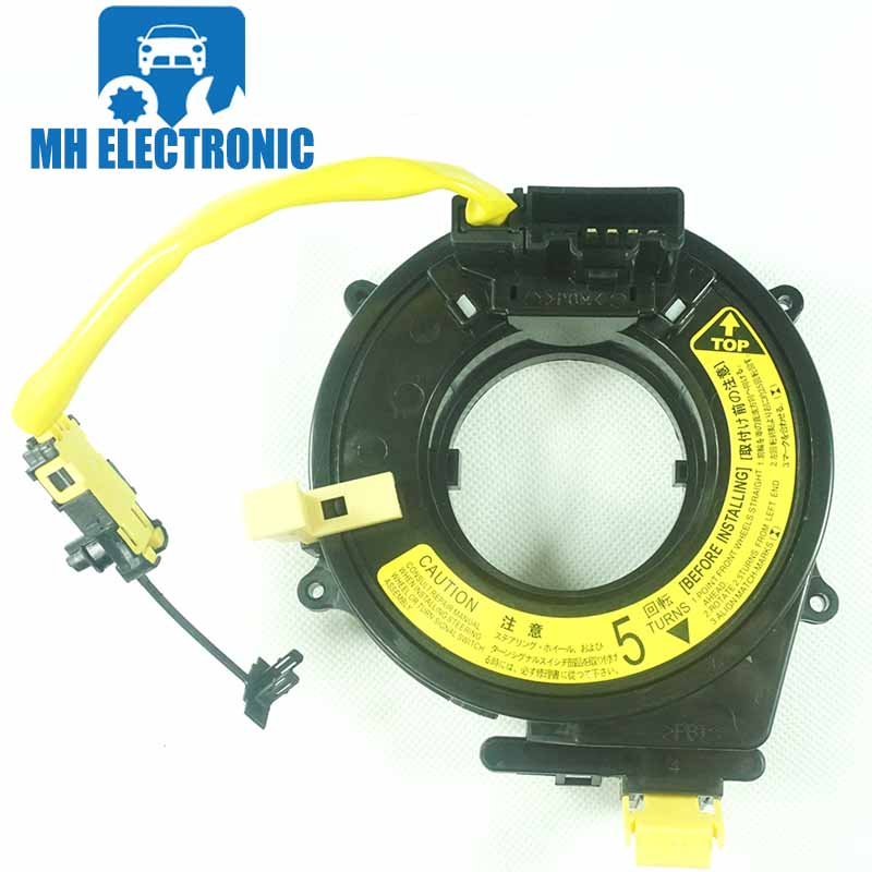 MH ELECTRONIC NEW FOR TOYOTA CARINA E 84306 05010 8430605010 1992 1997 Free Shipping With Warranty