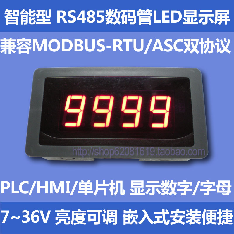 RS485 digital display table LED digital tube display 485 display module PLC communication MODBUS-RTU instrument dc 12v led display digital delay timer control switch module plc automation new