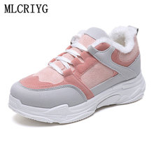 5809ec6392 Buy pink shoes woman sneaker girls and get free shipping on ...