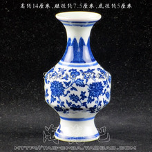 NEW Blue and white porcelain vase Antique blue and white Small interlocking lottos vase home decoration crafts pot free shipping