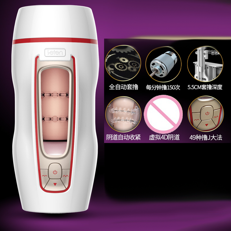 Leten piston Masturbator for Men Automatic Masturbation Cup Realistic Vagina Strong move Vibration 7 frequency 7 Speed sex toys 4