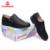 FLAMINGO 2016 novos chegada da primavera & outono sapatas dos miúdos sapatas da escola para meninos moda de alta qualidade clássico W6CH091