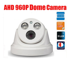 Free Shipping 960P 1.3MP AHD (Analog High Definition) IR 30m 2PCS Array LED IR Dome Camera for 500m Coaxial Cable