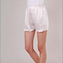 Pants For Women Silk Shorts Pajama Pants Women Loun