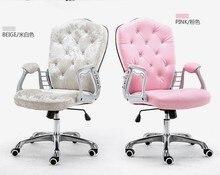 Multi couleur luxe Royal PU maison ordinateur chaise velours tissu milieu dos gestionnaire chaise moderne ergonomique bureau tâche chaise C60