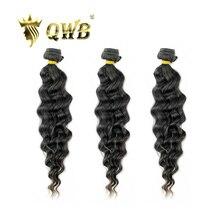 QWB, Envío Gratis, 3 paquetes de extensiones sueltas, 12 ~ 28 , relación profesional, Color natural virgen brasileño, 100% extensión de cabello humano
