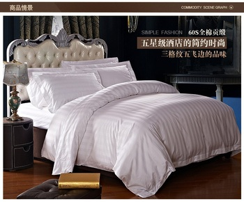 New high quality home and hotel bedding set, 2 pillow case, 1 bed sheet and 1 duvet cover bed cover