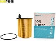 Filtro de óleo 1109ay, para citroen berlingo c2 ds3 fiat scrdo peugeot 208 1007 3008 B-MAX volvo v40 ford C-MAX S-MAX mazda 3 mini r56