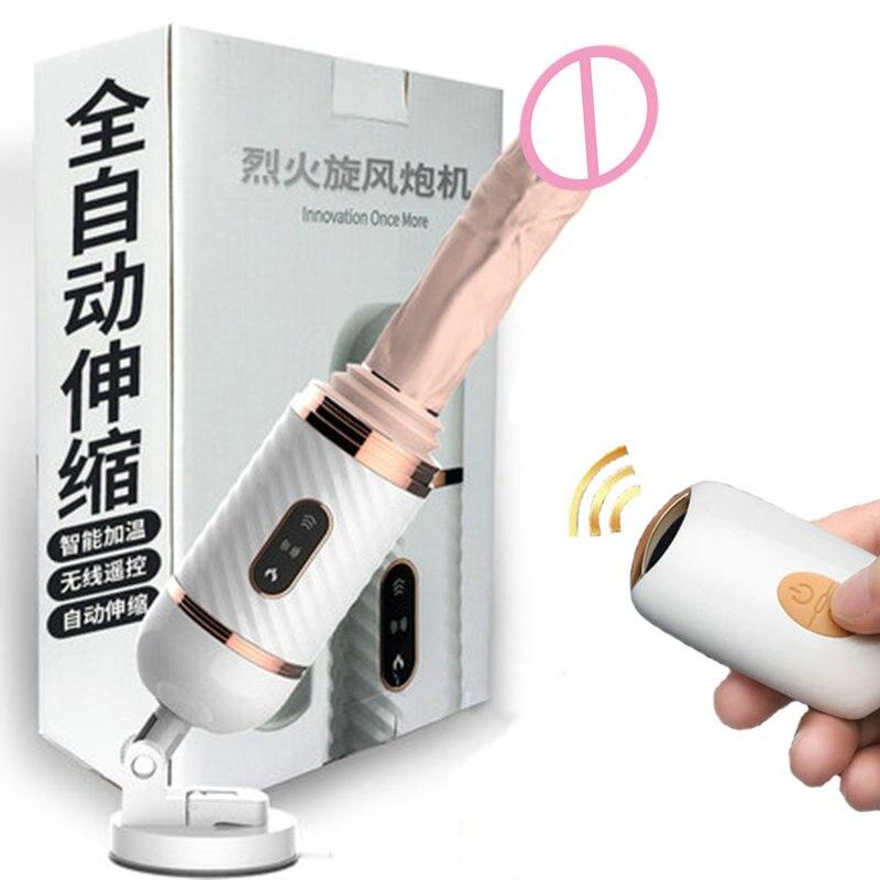 DIBEI Thrusting дилдо автоматическая секс-машина насосная пушка портативный беспроводной пульт дистанционного управления Выдвижной пенис вибрат...
