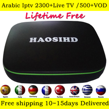 Free forever Arabic IPTV box free live tv No monthly fee HD 2800 Europe America france  USA Set top Box shipping
