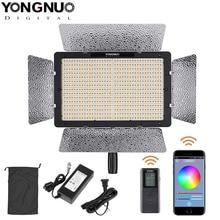 Yongnuo yn1200 + adaptador de alimentação 5500k branco 9300lm cri95 1200 smd led vídeo preenchimento iluminação de estúdio com controle remoto