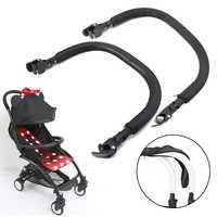 2018 bebê yoya carrinho de criança acessórios yoyo carrinho de braço pára carrinhos carrinho de bebê parte