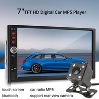 7012B 7 Inch TFT Screen Bluetooth Car Radio Stereo MP3 MP5 Audio Video Player 2 Din 12V FM AUX USB SD MMC + Auto Rearview Camera