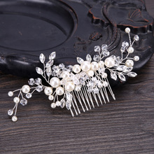 KMVEXO 2018 New European Design Leaves Wedding Hair Accessories Pearl Crystal Flower Bridal Hair Comb Wedding Hair Jewelry Gift цена в Москве и Питере
