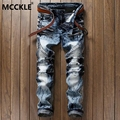 Fashion Mens Denim Biker Jeans Brand Designer Hip Hop Jeans Pant For Male Multi Zipper Slim Fit Washed Motorcycle Denim Trousers