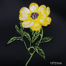 Clearance 1pc yellow flower embroidered patches 3D flowers sew on embroidery applique for clothing Flowers broderie parches 1pc landscape embroidered patches for clothing sew on tree embroidery parches for backpack clothing applique decoration badge
