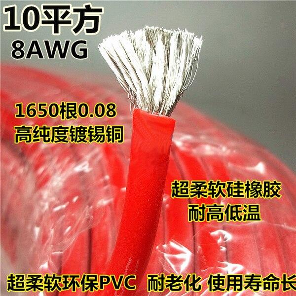 Freies verschiffen 8AWG Silikon draht 8 AWG 8 # silikagel drähte ...