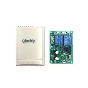 Image 5 - QIACHIP 433Mhz Universal Wireless Remote Control Switch AC 250V 110V 220V 2CH Relay Receiver Module + RF 433 Mhz Remote Controls