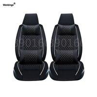 Nur zwei front auto sitz abdeckung Für Suzuki Smart Chevrolet Skoda Volvo Mazda Lexus autos deckt sessel zubehör styling