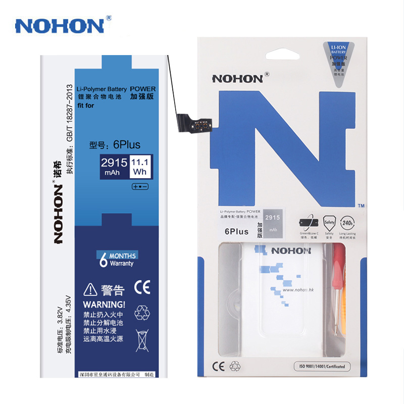 NOHON Replacement Battery Mobile-Phone-Batteria Apple 6plus IPhone For IPhone/6plus/6-plus