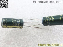 50V 22UF 5*11 high frequency low impedance aluminum electrolytic capacitor 22uf 50v