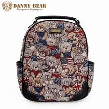 Danny Bear девушки Лолита Стиль школьные рюкзаки женщины Дизайн небольшой рюкзак для путешествий Опрятный корейский стиль сзади сумки для подростка