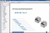 Manual de serviço para Canon MF8280cw 8250cn 8240cw 8230cn 8210cn Peças de impressora     -