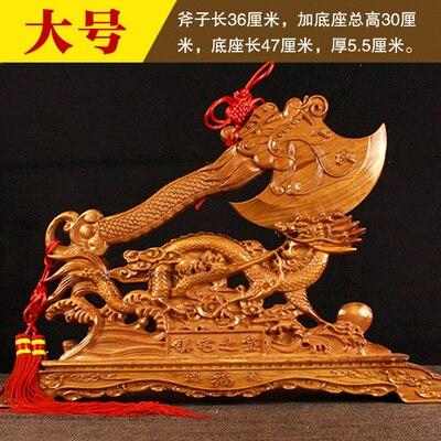 Hache en bois longue 36 CM + base tout est mis en vrai bois de pêche dragon principal axe marié assis Taomu Jian move talisman ornements