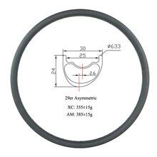 XC AM 29er MTB 30mm 비대칭 24mm 깊은 탄소 림 크로스 컨트리 모든 산 오프셋 2.6mm 비대칭 29 인치 림