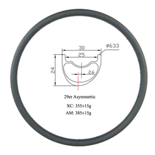 XC AM 29er MTB llanta de carbono de 24mm de profundidad, asimétrica, para todas las montañas, 2,6mm, 29 pulgadas