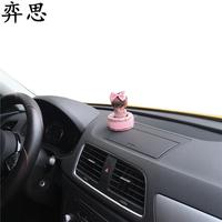 Cute colorful diamond fat doll Ladies car air freshener Air conditioner decorative Exquisite Kiki car styling Ornaments perfume