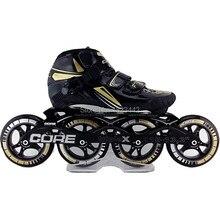 CARLChampion HAIPU inline skating shoes Professional adult child speed skates skating shoes PS juice skating wheels