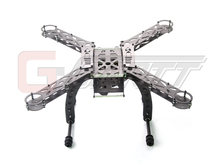 GARTT MERCURY X4 0 Carbon Fiber Quadcopter frame RC drone without any electronic equipment
