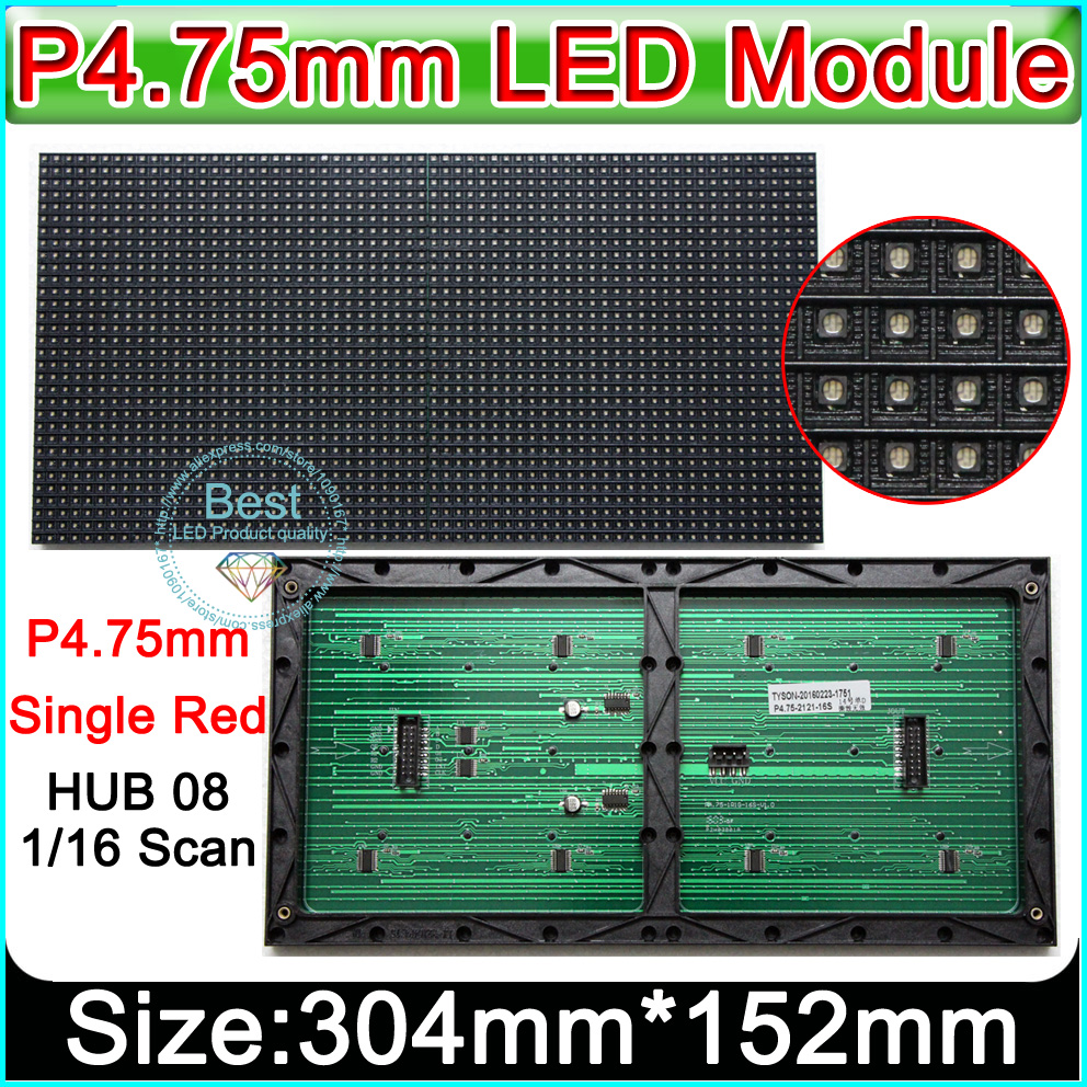 F3.75/P4.75 dot matrix module,single red indoor LED display module, 62*32Pixel 304mm*152mmF3.75/P4.75 dot matrix module,single red indoor LED display module, 62*32Pixel 304mm*152mm