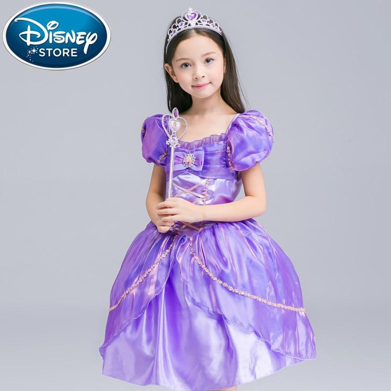 robe princesse frozen comprenant costume robe adulte elsa traine blanche deguisement de la reine des. Black Bedroom Furniture Sets. Home Design Ideas