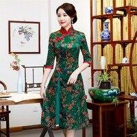 New Green Chinese Style Print Aodai Dress Vintage Ladies Short Qipao Classic Stage Show Elegant Female Cheongsam Plus Size XXXL