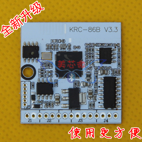 Bluetooth stereo audio module adapted wireless speaker V3.3 KRC-86B wireless bluetooth speaker led audio portable mini subwoofer