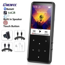 MP3 Player with Bluetooth touch button 16G Speaker metal hif
