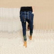2015 мужской ХИП-ХОП Низкий Падения промежность jogger ДЛЯ мужчин джинсовые джинсы гарем хип-хоп танцевальная багги sarouel брюки pantalon Homme брюки