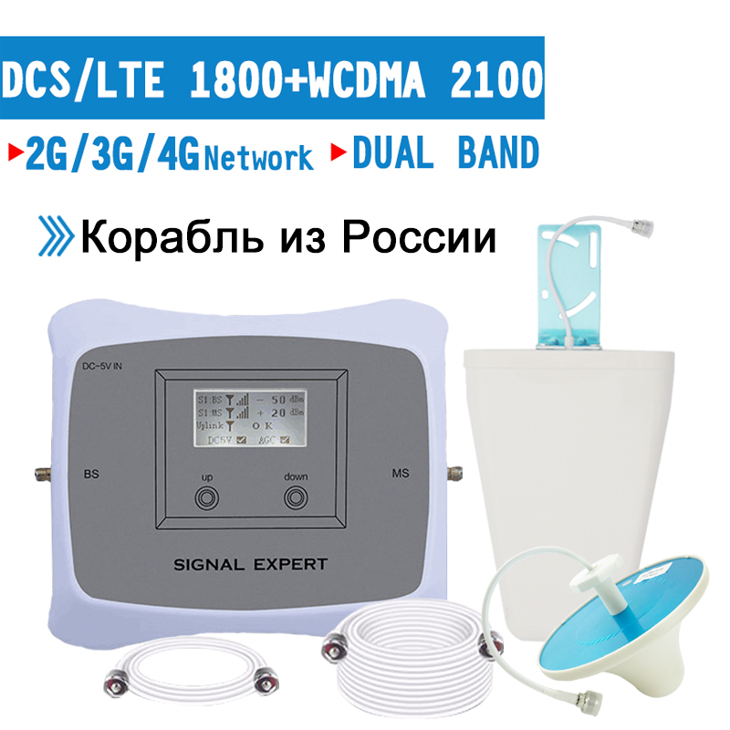 2G 3G 4G LTE 1800 WCDMA 2100 Mobile Signal Repeater 3G UMTS Band1 4G LTE Signal Amplifier 70dB Gain LCD Display 3G WCDMA Booster