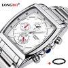 2017 LONGBO Top Brand Military Sports Square Watch Men Fashion Casual Analog Male Clock Quartz Wristwatches