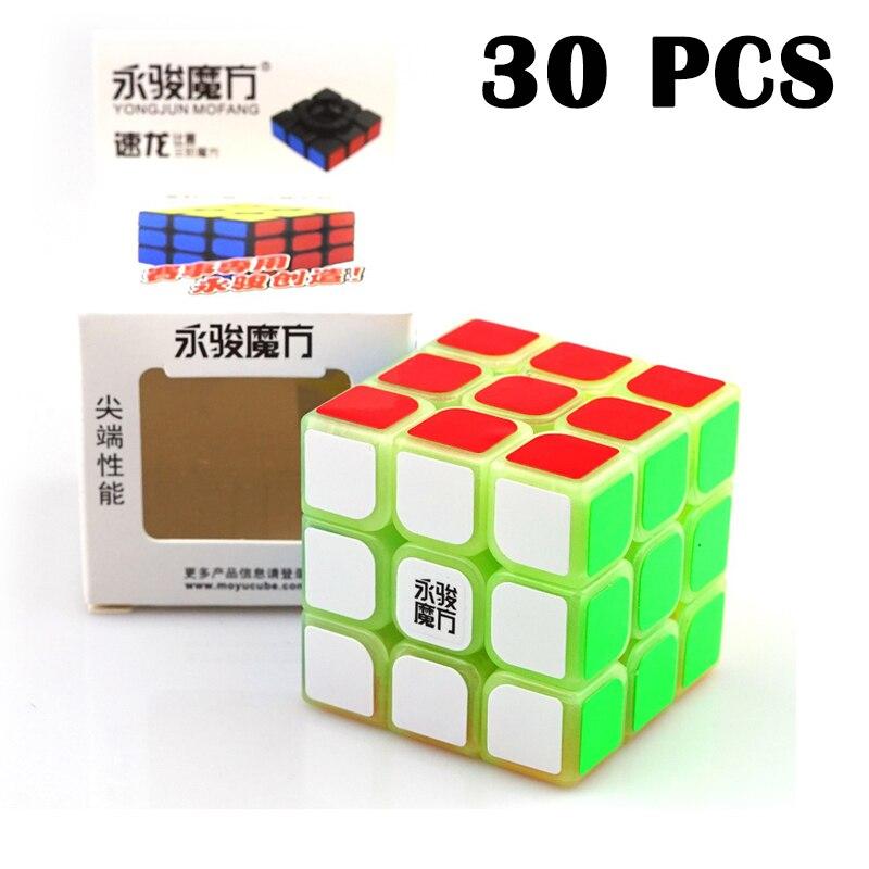 30 шт. YongJun SuLong Magic cube гладкая конкурс Cubo magico Серебристые без стикеры Головоломка Куб классическая игрушка вращения Neo Cube
