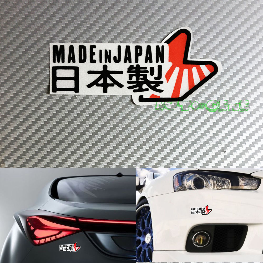 Online Get Cheap Japan Race Cars Aliexpress Com Alibaba Group