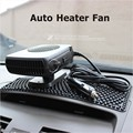 2 in 1 Hot & Cold 12V 150W Car Auto Vehicle Portable Electric Heater Heating Cooling Fan Defroster Window Screen Demister Black