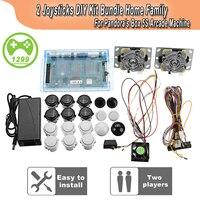 1299 Games DIY Handle Arcade Machine 2 Joysticks Gamepad Kit Bundle Push Button Replacement Home Family