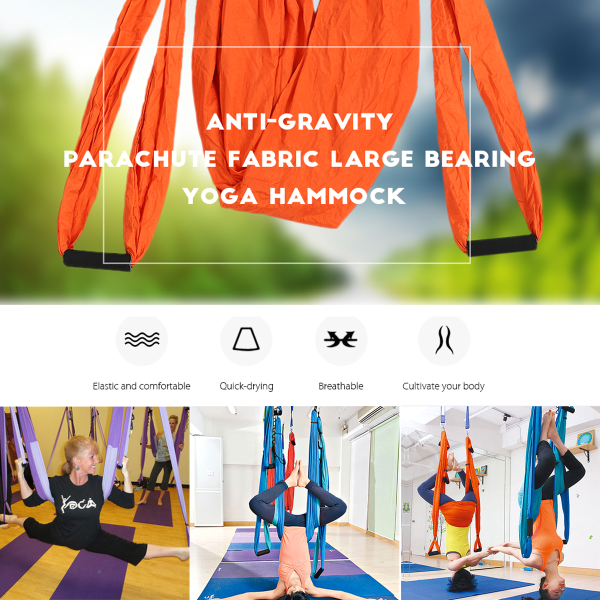 Yoga Flying Hammock Inversion Swing Anti Gravity Trapeze Aerial Sling Colors Aerial Anti-tearing Soft and Comfortable Cleaned 2 5m 1 5m bearing 500kg elastic exercise yoga hammock aerial swing anti gravity yoga belt inversion trapeze hanging gym traction